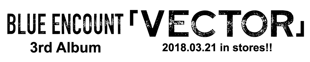 blue encount 3rd album vector 2018 3 21 in stores 特設サイト